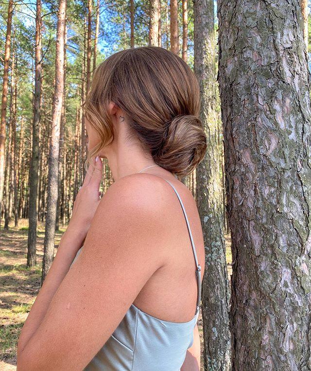 Exquisitely Twisted Bun For Elegant Ladies